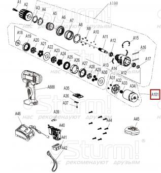 Электродвигатель /MOTOR ASSEMBLY/ Sturm!  CD3212L.v2.2-A101 купить в интернет-магазине КупиТехно